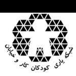 لوگوی گروه تلاشگران (شبکه یاری کودکان)